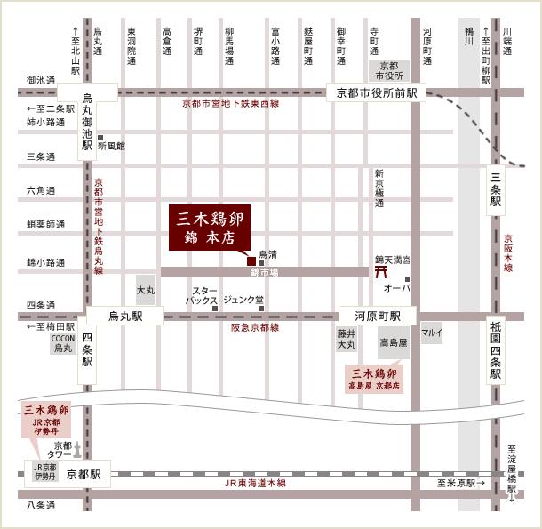 三木鶏卵 錦 本店へのアクセスマップ
